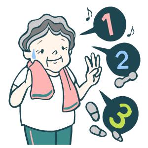 介護予防の運動