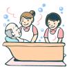 訪問入浴サービスって何?対象者や利用法は?事業者選びのコツは?