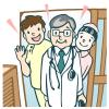 介護予防に訪問支援サービスを利用しよう